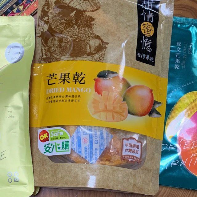 食品乾燥機 ドライフルーツメーカー ドライフルーツ